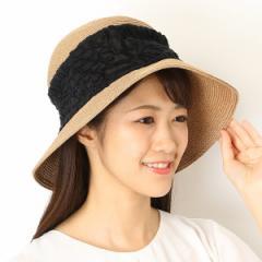 ナミキ(NAMIKI)/ペーパーブレードこつばクロッシェ【サイズ調節】【レディース/帽子】