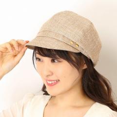 2オンス(2oz)/【UV対策】シンプルボリュームキャスケット(レディース/帽子/雑貨)