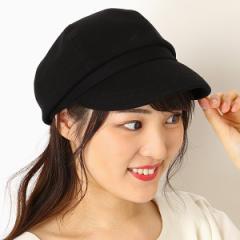 フルラ(ネックウェア・帽子)(FURLA)/【UV遮蔽率99.9%以上・サイズ調整OK・日本製】手洗いできるミラノリブキャスケット