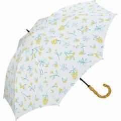 w.p.c(WPC)/日傘 晴雨兼用 長傘 T/C遮光エマベリーズ(レディース/雨の日も使える)