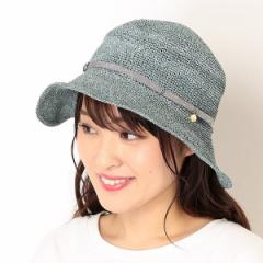 フルラ(ネックウェア・帽子)(FURLA)/【サイズ調整OK・ポケッタブル】手洗いできるペーパー細編み 小つばハット