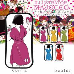 majocco グリップ アクリル プリント TPU / ワンピース スマホケース iPhoneX iPhone8 iPhone8 Plus iPhone7 iPhone7 Plus スマホカバー