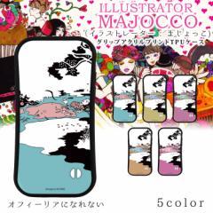 majocco グリップ アクリル プリント TPU / オフィーリアになれない スマホケース iPhoneX iPhone8 iPhone8 Plus iPhone7 iPhone7 Plus