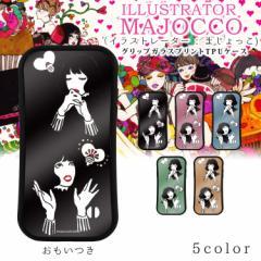 majocco グリップ ガラス プリント TPU / おもいつき スマホケース iPhoneX iPhone8 iPhone8 Plus iPhone7 iPhone7 Plus スマホカバー 携