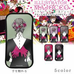 majocco グリップ ガラス プリント TPU / 手を触れる スマホケース iPhoneX iPhone8 iPhone8 Plus iPhone7 iPhone7 Plus スマホカバー 携