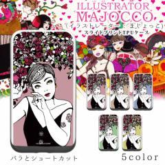 majocco スライド プリント TPU / バラとショートカット スマホケース カード収納 ICカード iPhoneX iPhone8 8Plus iPhone7 7Plus iPhone