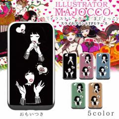 majocco スライド プリント TPU / おもいつき スマホケース カード収納 ICカード iPhoneX iPhone8 8Plus iPhone7 7Plus iPhone6 スマホカ