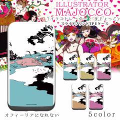 majocco スライド プリント TPU / オフィーリアになれない スマホケース カード収納 ICカード iPhoneX iPhone8 8Plus iPhone7 7Plus iPho