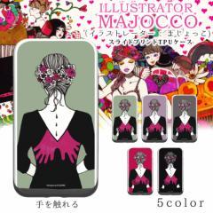 majocco スライド プリント TPU / 手を触れる スマホケース カード収納 ICカード iPhoneX iPhone8 8Plus iPhone7 7Plus iPhone6 スマホカ