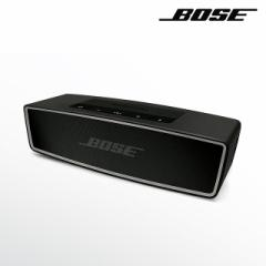 ポータブルスピーカー/ボーズ Bose SoundLink Mini Bluetooth speaker II /4969929242884
