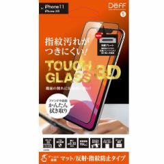 TOUGH GLASS 3D for iPhone 11 マット