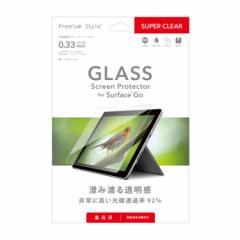 Surface GO 液晶保護ガラス スーパークリア PGA