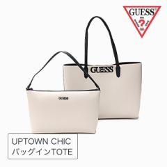 GUESS ゲス UPTOWN CHIC バッグインTOTE