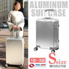 【ポイント10倍★送料無料】スーツケース 機内持ち込み 小型 Sサイズ 軽量 キャリーケース 30L TSAロック アルミ合金