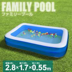 夏本番☆ ビニールプール ビニール ファミリープール 大型プール ジャンボプール 大型 2.9m