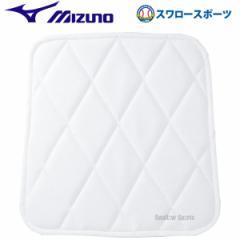 ミズノ 簡単取付パッド ヒップパッド(小) 52ZB00350 ウエア ウェア Mizuno 野球用品 スワロースポーツ