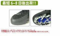 【代引、後払い不可】スワロースポーツ P革取付(ウレタン/底釘打ち) 180005 スパイク 野球用品 スワロースポーツ