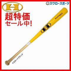 ハイゴールド 限定 軽量 竹 バンブー バット SPB-8200 ▲HGSALE 【HGS】 ★trb バット トレーニングバット 木製バット HI-GOLD 【Sale】