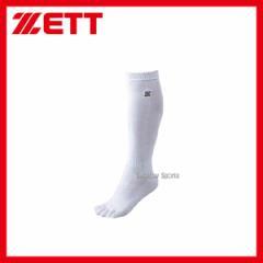 ゼット ZETT 3P 5本指 アンダー ソックス BK3P5M (21〜24cm) ウエア ウェア ZETT 靴下 野球用品 スワロースポーツ