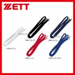 ゼット ZETT シューレース BX393 ZETT 野球用品 スワロースポーツ