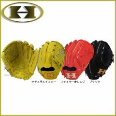 ハイゴールド 硬式 グラブ 技極 Special 投手用 WKG-4011 グローブ 硬式 ピッチャー用 HI-GOLD keg 【Sale】 野球用品 スワロースポーツ
