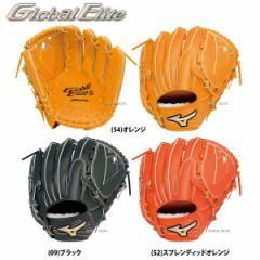ミズノ 硬式用 グローバルエリート ゴールデンエイジ 投手用 1AJGL14011 グローブ グラブ 野球用品 スワロースポーツ