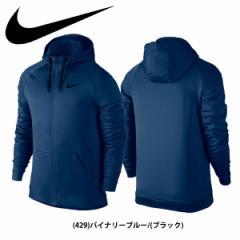 NIKE ナイキ THERMA-FIT サーマ フルジップ フーディ パーカー 800188 ウェア ファッション ウエア スポカジ 野球用品 スワロースポーツ