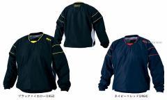 【即日出荷】 ゼット ZETT 限定 Vネック ジャンパー BOV321G ウェア ファッション ウエア ジャンバー 野球用品 スワロースポーツ