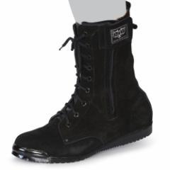 高所作業適応安全靴ハイトワーク VO-310 スエード≪26.5≫