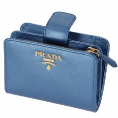 プラダ PRADA  財布 レディース サフィアーノ 二つ折り財布 メタリック ブルー 1ML018 QWA CSQ