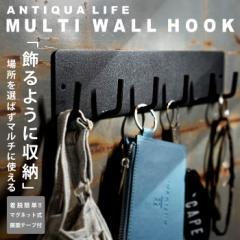 ウォールフック 壁掛け アイアン 6連 フック 壁掛けフック・メール便不可