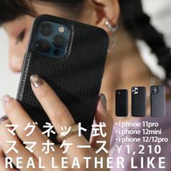 iPhoneケース スマホカバー iphone ハードケース・9月4日10時〜発売。(80)メール便可