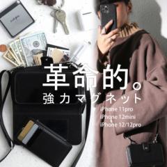 ウォレットケース iphone スマホケース カバー 送料無料・9月4日10時〜発売。メール便不可