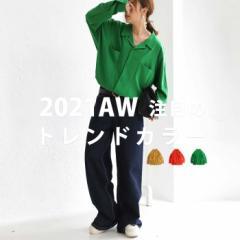 開襟 デザインシャツ シャツ レディース トップス 送料無料・9月14日10時〜発売。メール便不可