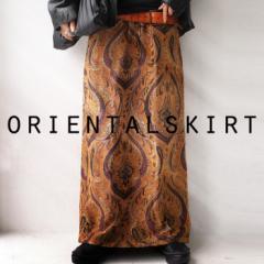 (zozo・au限定)ゴブラン織りロングスカート ロングスカート ロング 送料無料・メール便不可