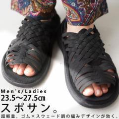 ゴムメッシュサンダル サンダル ユニセックス 靴 送料無料・メール便不可