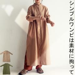 印象派ノーカラー、羽織にもワンピにも。綿ロングシャツ 送料無料・再販。メール便不可