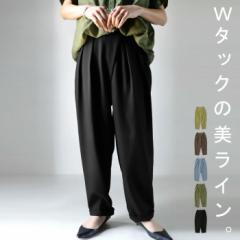 タックデザインパンツ パンツ レディース ボトムス ロング・9月9日10時〜再再販。メール便不可