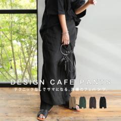 風合いの良い軽い穿き心地と拘りのカフェ風デザイン。リネンカフェパンツ 送料無料・再再販。メール便不可