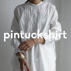 繊細なツクリ。細めタックで魅せる、大人の華奢感。タックシャツ 送料無料・再再販。メール便不可