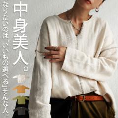 変形裏毛トップス レディース トップス 長袖 綿100 ステッチ・10月9日10時〜発売。メール便不可