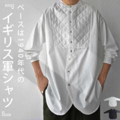 キルティング ブザムシャツ シャツ メンズ 長袖 送料無料・9月14日10時〜発売。メール便不可