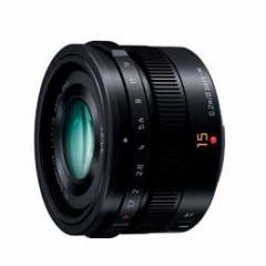 【送料無料】【即納】パナソニック LEICA DG SUMMILUX 15mm/F1.7 ASPH. H-X015-K [ブラック]
