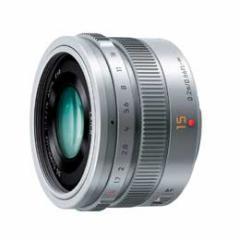 【送料無料】【即納】パナソニックLEICA DG SUMMILUX 15mm/F1.7 ASPH. H-X015-S [シルバー]
