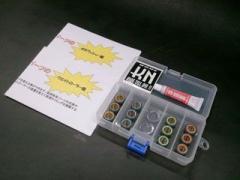 KN企画 ウエイトローラーセット(16×13) スターターキット ディオ系