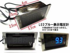 KEIO Parts LEDデジタル式電圧計