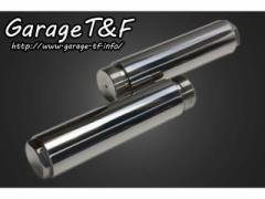 ガレージT&F フォークジョイント サイズ:150mmロング