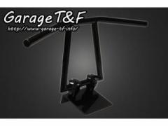 ガレージT&F ロボットハンドル(Ver II) 10インチ(ブラック) 22.2mm