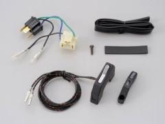 DAYTONA ヘッドライトON/OFFスレンダースイッチ H4バルブ専用