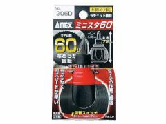 ANEX NO.306D ミニスタ60 スタービーラチェットドライバー